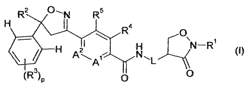 Пестицидные смеси, содержащие производные изоксазолина, а также способы использования смесей в области сельского хозяйства