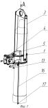 Грузозахватное устройство для подъема и транспортирования цилиндрических грузов
