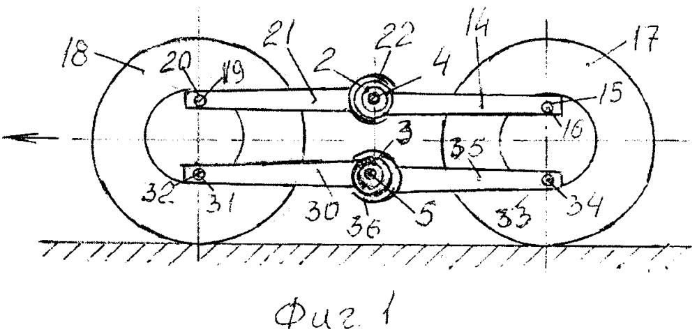Балансирная диагональная подвеска