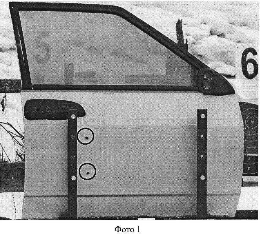 Бронированное транспортное средство и бронепанель для него