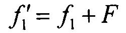 Устройство измерения флуктуаций набега фазы и углов прихода микроволн