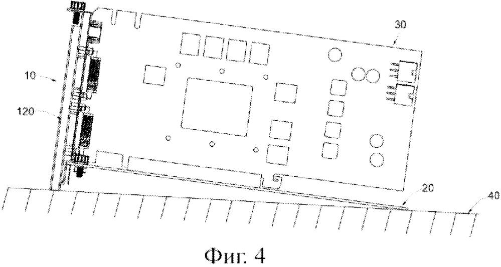 Опорная рама для компьютерной карты расширения