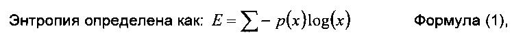 Система и способ для моделирования скважинных событий с использованием кластеров аномальных данных (rimlier)