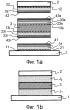 Способ изготовления высокотемпературного ультразвукового преобразователя с использованием кристалла ниобата лития, спаянного с золотом и индием