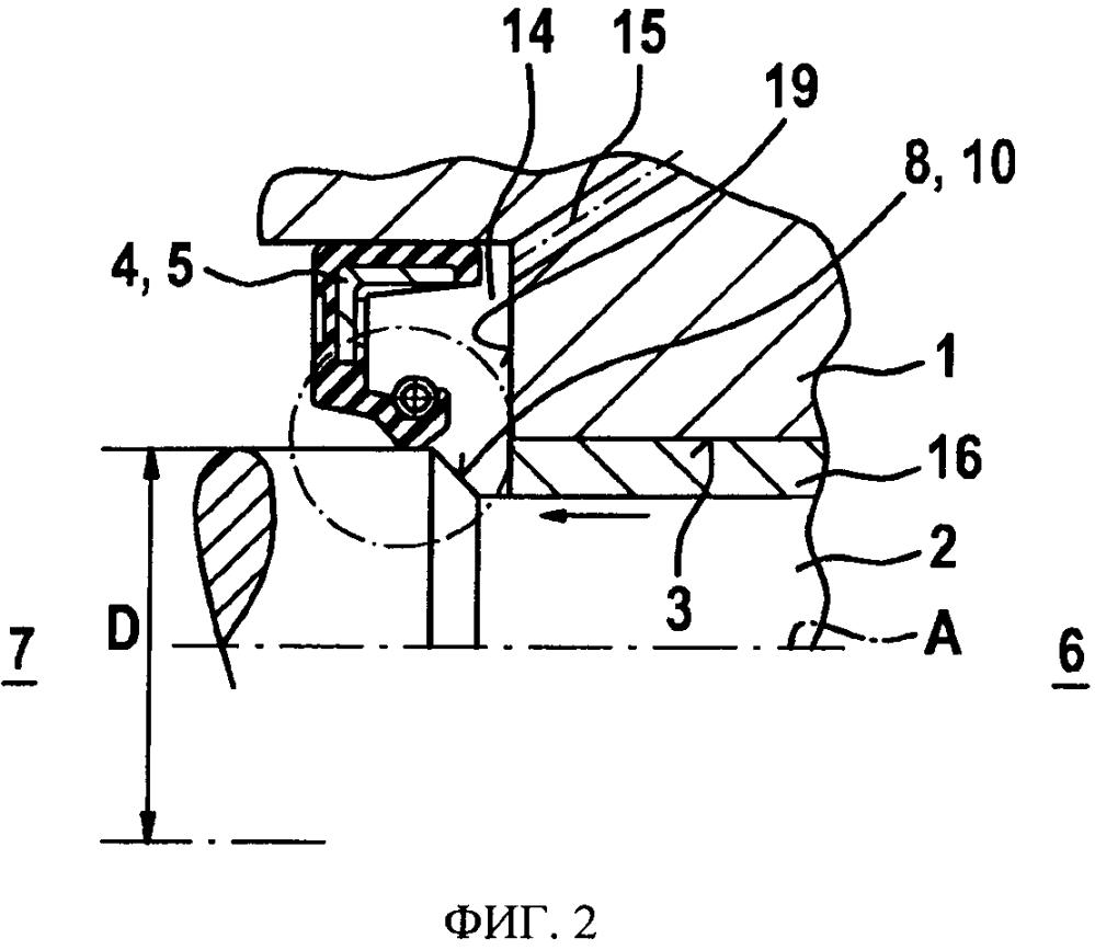 Устройство подачи топлива для двигателя внутреннего сгорания