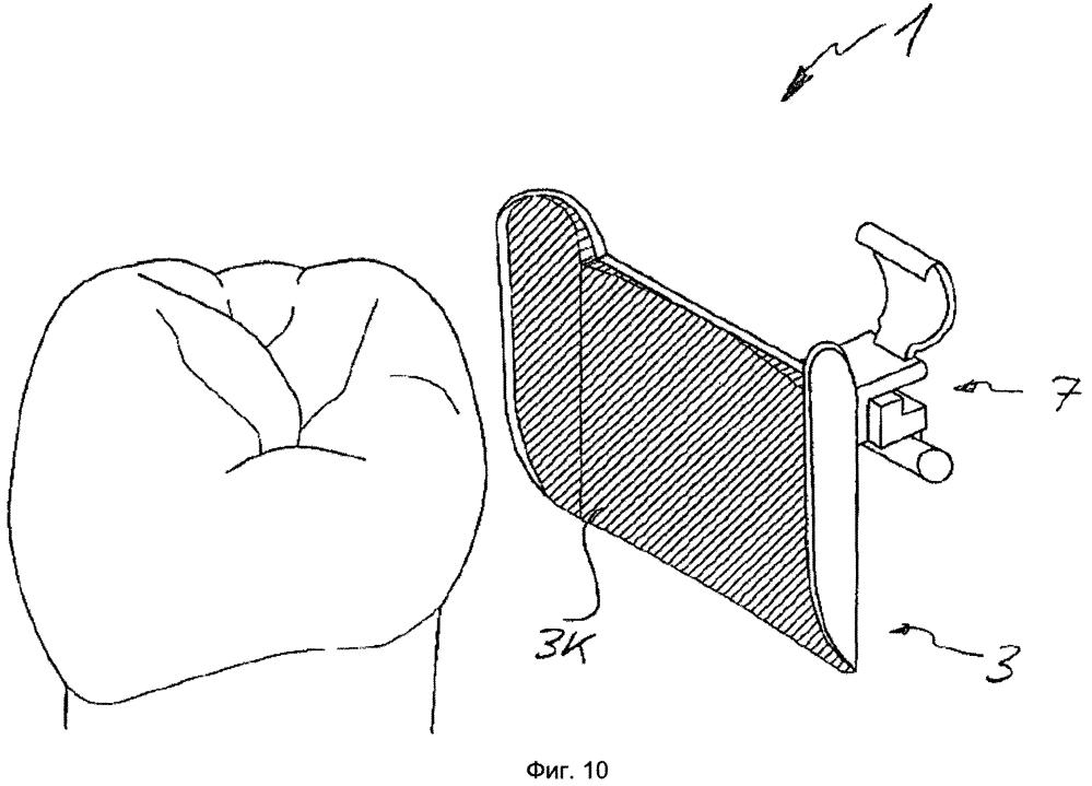 Способ изготовления по меньшей мере одного индивидуального для пациента брекета модульной конструкции и соответствующий брекет