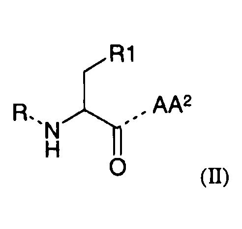Новые октапептидные соединения и их терапевтическое применение