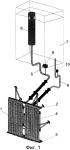 Система пассивного отвода тепла из внутреннего объема защитной оболочки