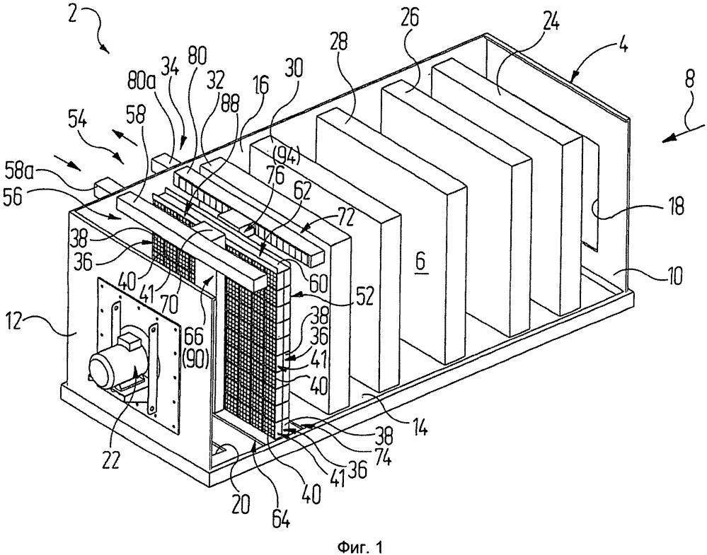 Фильтрующее устройство и способ очистки газового потока
