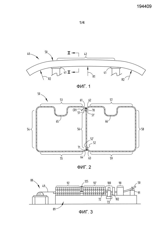 Установка и способ для изготовления трубчатой балки с одной центральной секцией