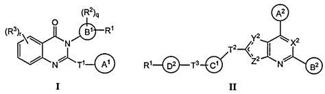 Ингибиторы pi3-киназы и их применение
