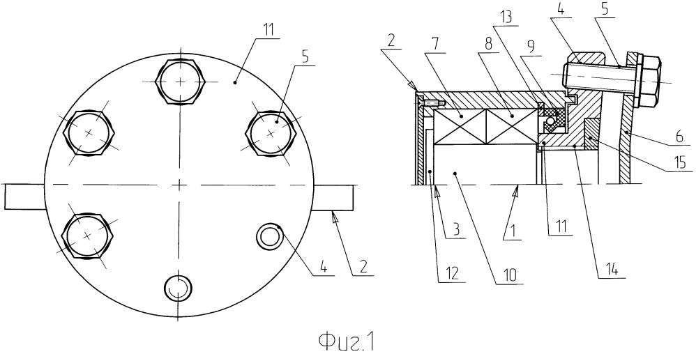 Подшипниковый узел режущего механизма