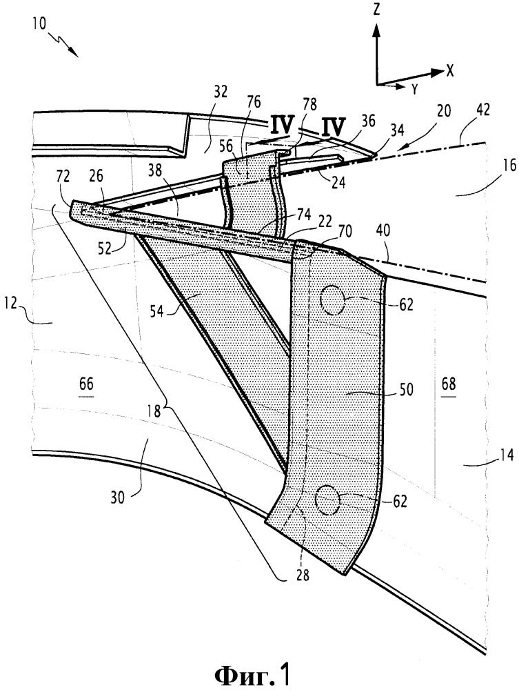 Передний или задний констуктивный элемент автомобильного транспортного средства, содержащий элемент крепления внешнего оформления кузова автомобиля