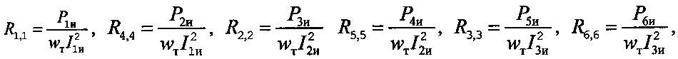 Способ определения электрических параметров, характеризующих состояние подэлектродных пространств ванны трехфазной шестиэлектродной рудно-термической печи с расположением электродов в линию