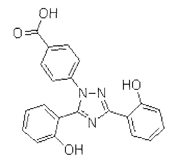 Лекарственное средство, чувствительное к комплексному соединению металл-сален, и система регуляции интракорпорального свойства для комплексного соединения металл-сален