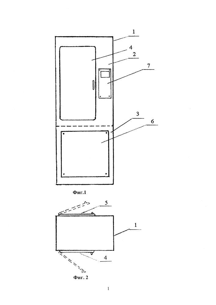 Способ стерилизации инструментов и установка для стерилизации инструментов