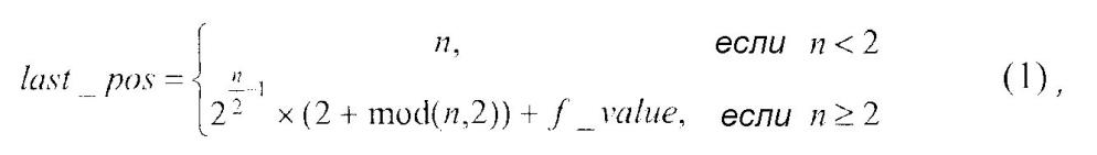 Прогрессивное кодирование позиции последнего значимого коэффицента