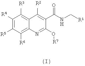 Замещенные 2-окси-хинолин-3-карбоксамиды в качестве модуляторов kcnq2/3