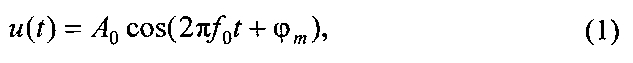 Способ символьной синхронизации при приеме сигнала кодоимпульсной модуляции - фазовой манипуляции с известной структурой