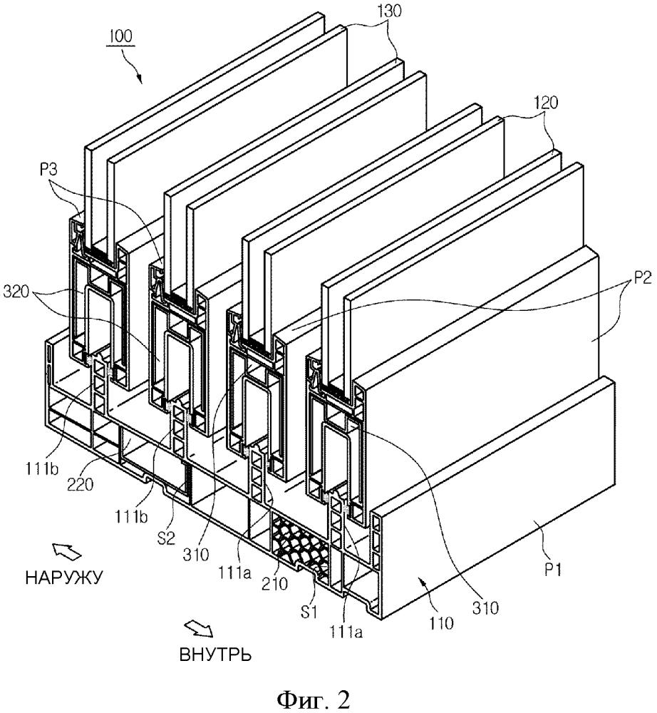 Изолирующая и усиливающая прочность конструкция раздвижного окна
