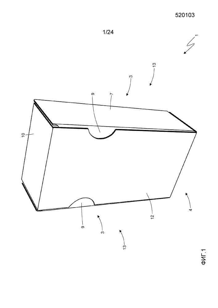 Способ упаковывания и машина для изготовления жесткой сигаретной пачки с откидным открыванием