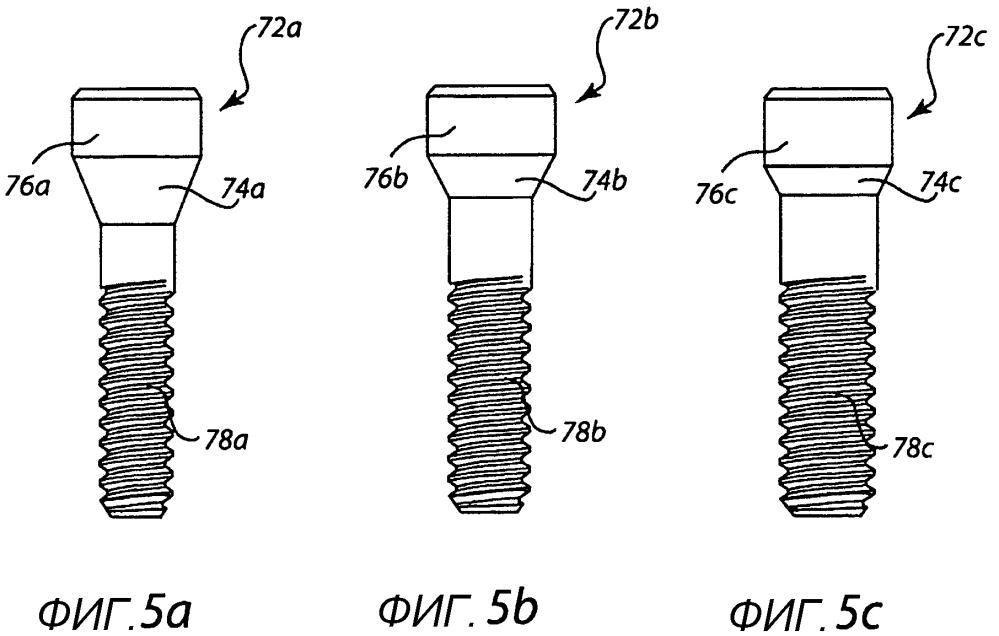 Набор зубных компонентов