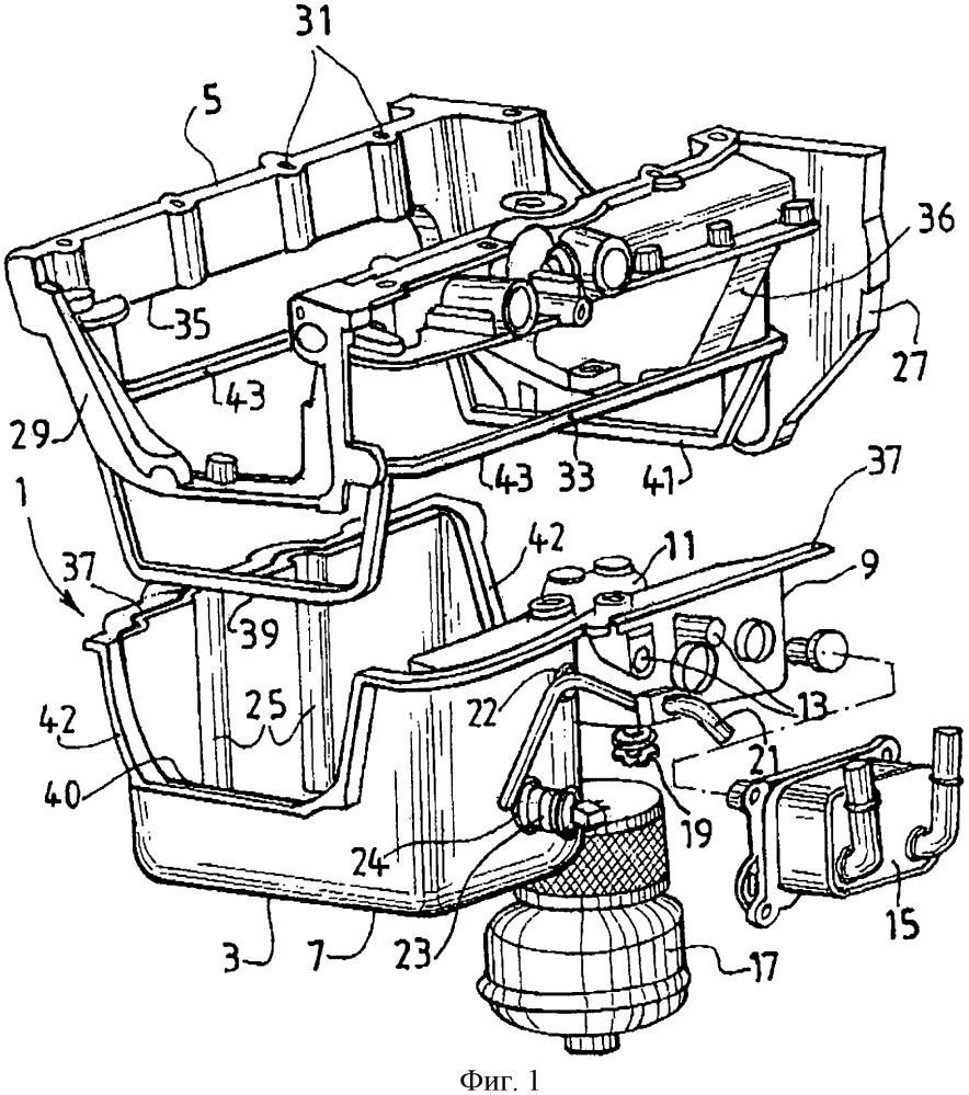 Масляный картер для двигателя внутреннего сгорания