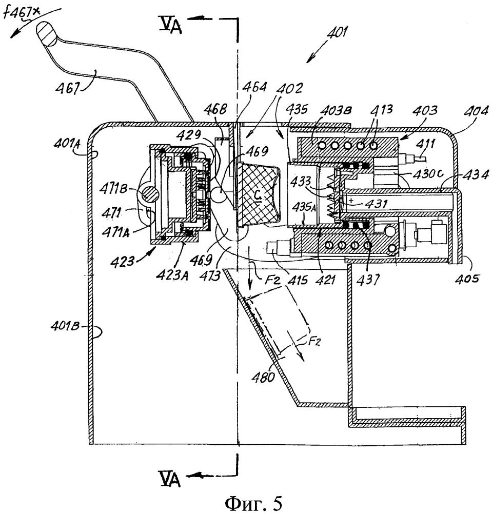 Варочный агрегат с механизмом управления капсулой