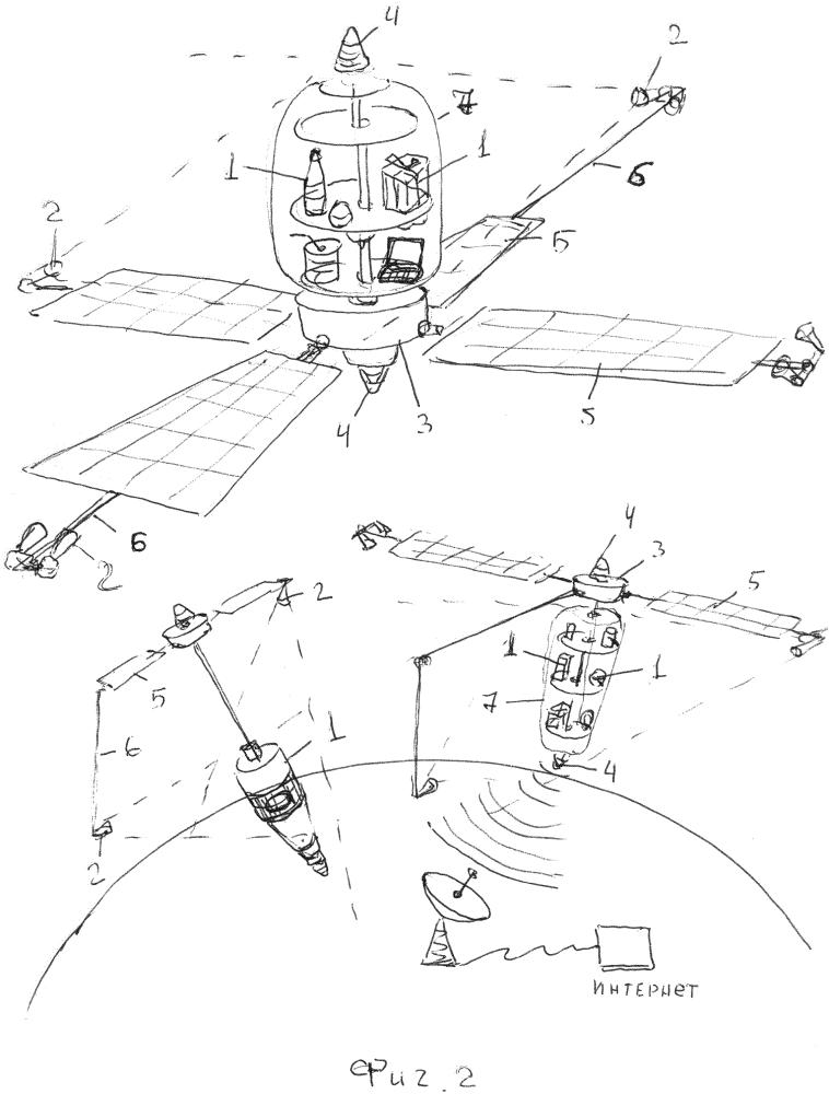 Способ осуществления рекламы в космосе и устройство для его реализации