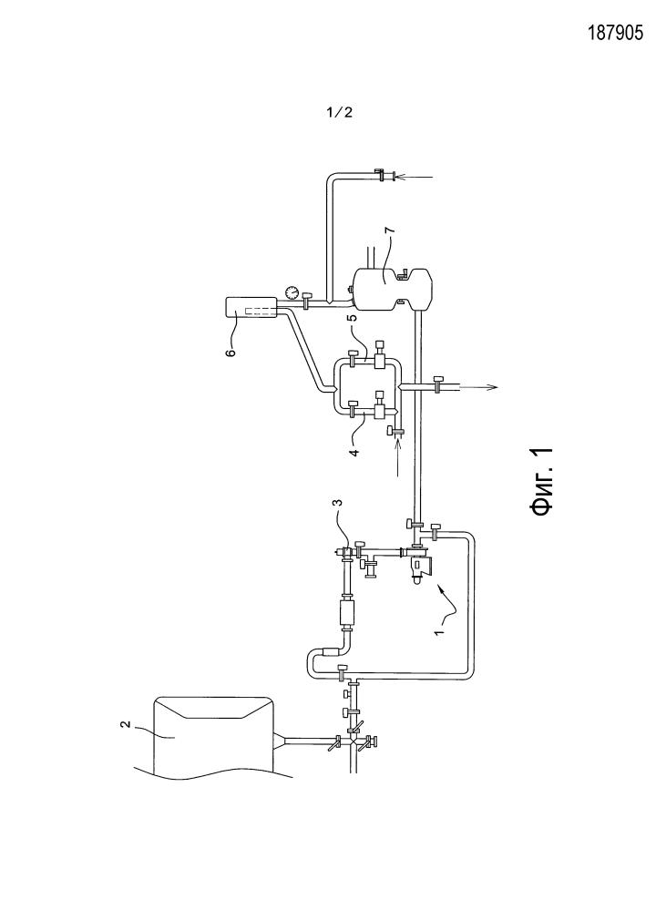 Цистерна для сбора жидкости