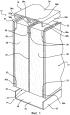 Стеновая панель, строительная система и способ строительства здания