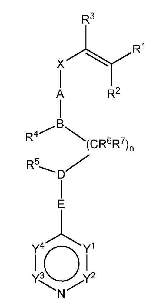 N-гетероарильные соединения