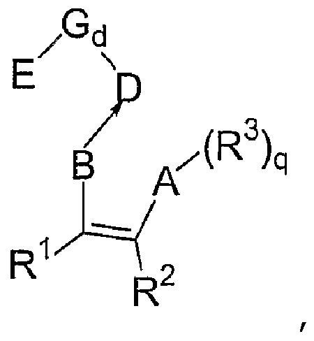 Нанесенный на носитель неметаллоценовый катализатор, его получение и применение