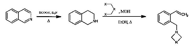 Способ получения 2-аминометилстиролов, содержащих гетероциклический фрагмент