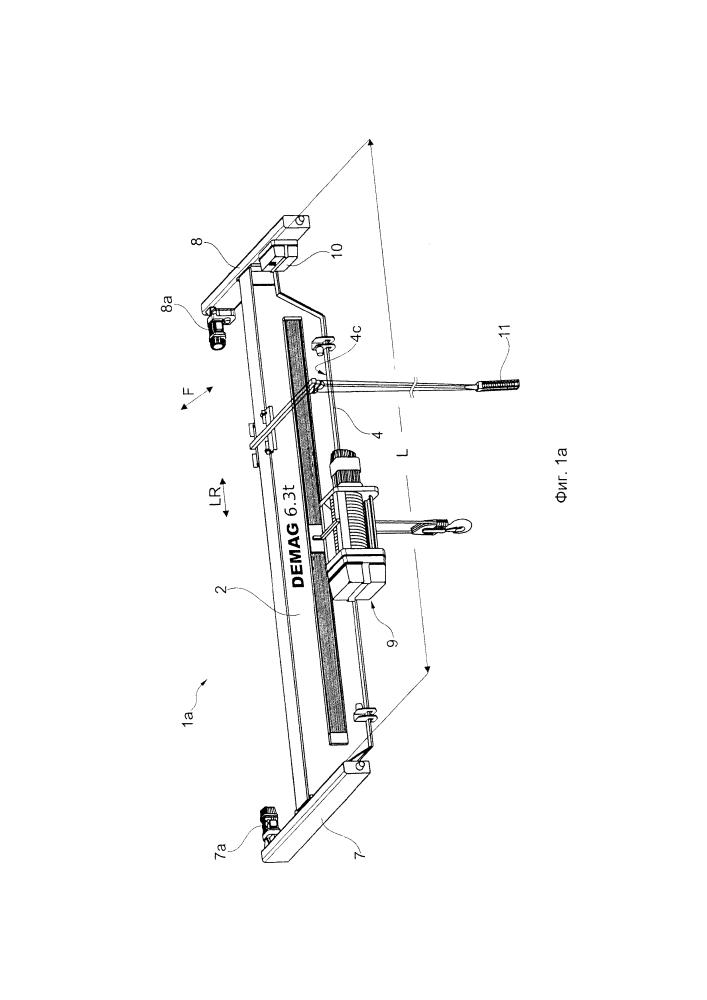 Подъемный кран, в частности мостовой или козловый кран, содержащий крановую балку, и способ установки крановой балки на подъемном кране