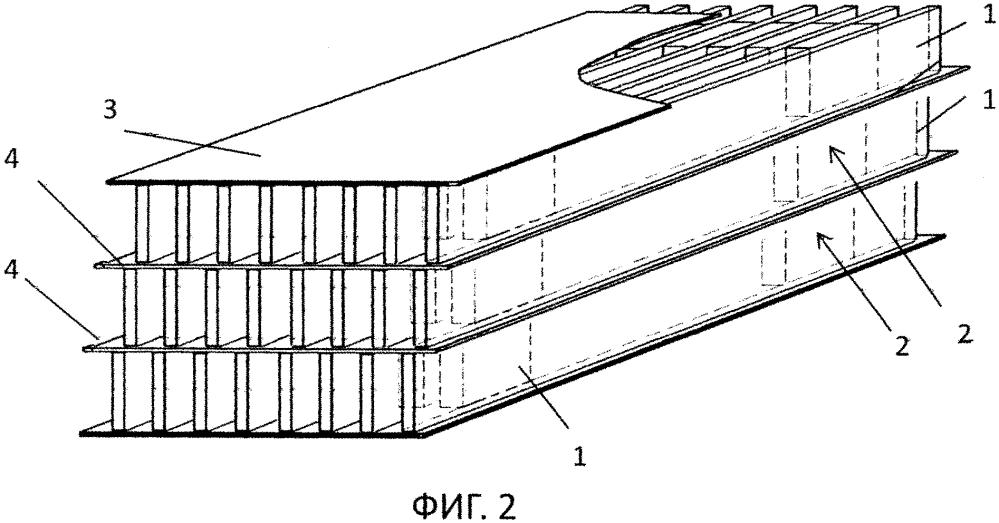 Камерная деревянная строительная панель