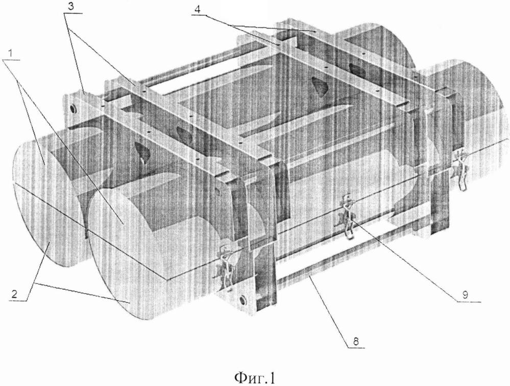 Многоразовая тара для хранения и транспортировки боеприпасов