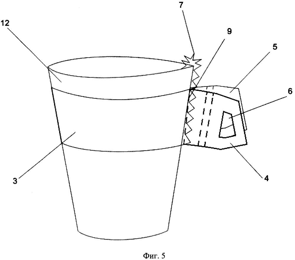 Одноразовое приспособление для упаковки, заваривания и употребления чая, кофе, какао и других напитков