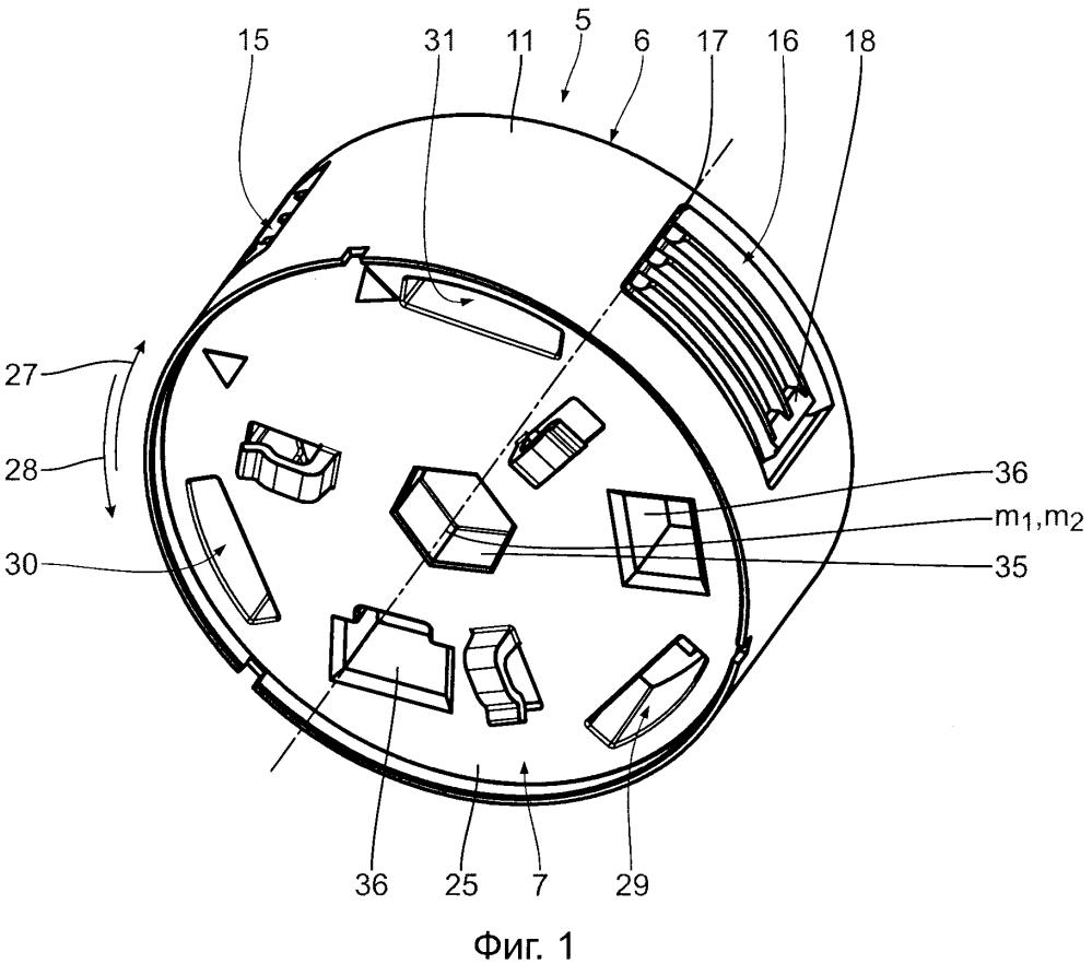Вставной корпус для крепления электротехнического компонента, объект для крепления вставного корпуса этого типа и способ крепления вставного корпуса к объекту
