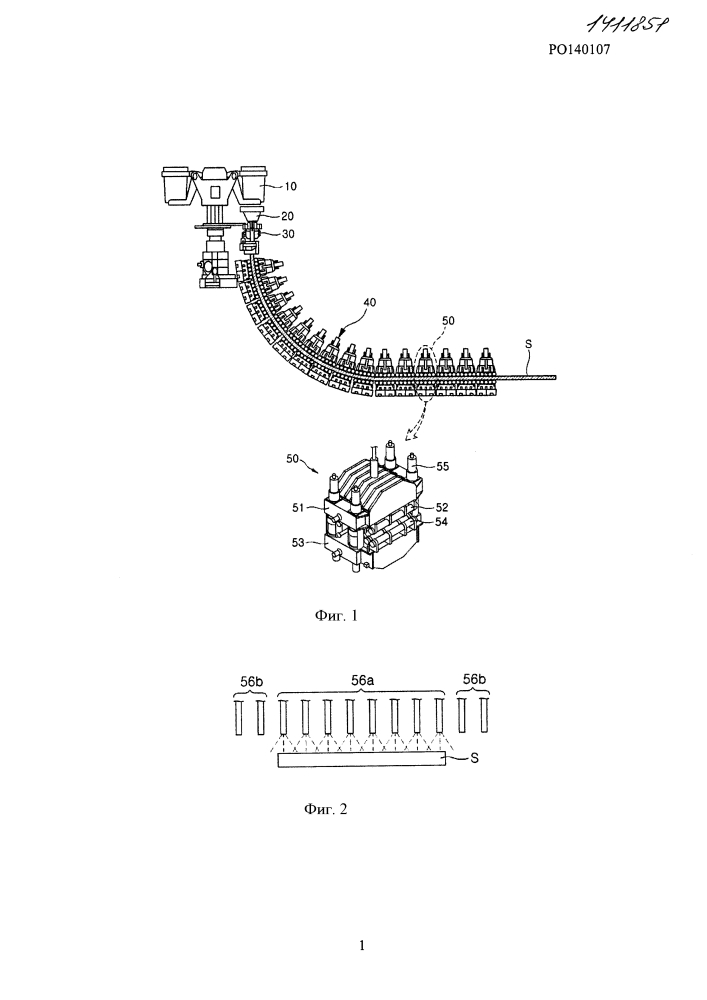 Аппарат охлаждающий и сегмент установки непрерывной разливки, снабженной данным аппаратом