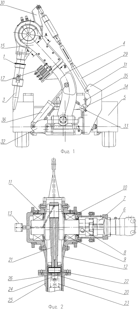 Рабочий орган машины для пробивки корки алюминиевого электролизера