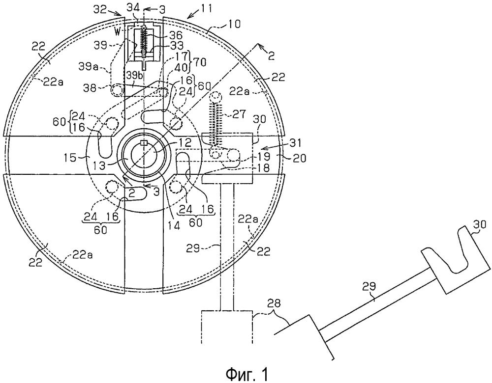 Устройство изготовления бортового кольца
