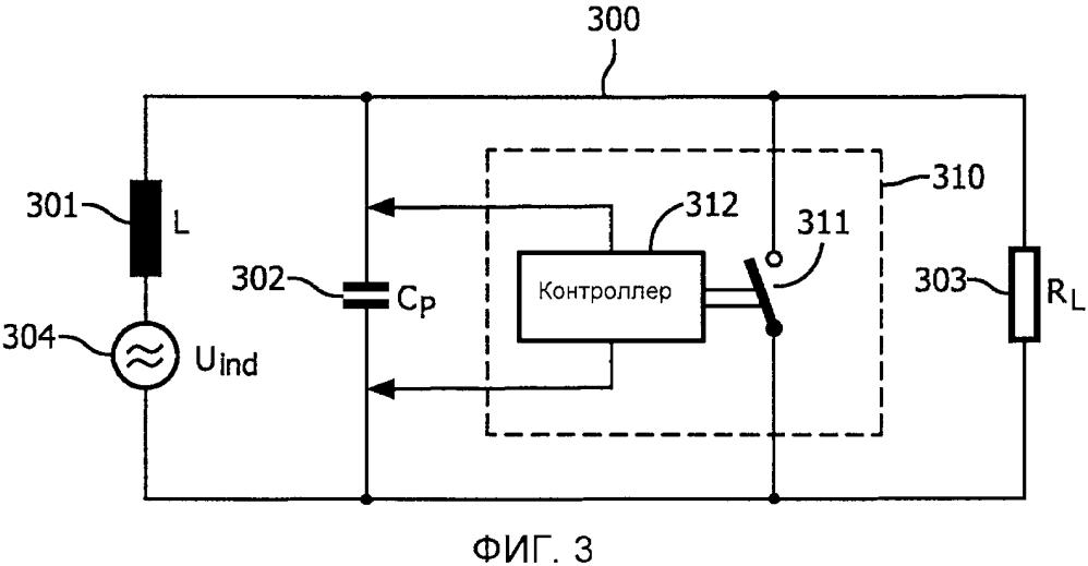 Динамическая резонансная согласующая схема для беспроводных приемников энергии