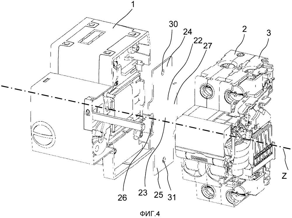 Устройство электрической защиты, содержащее, по меньшей мере, один переключающий модуль, управляемый устройством управления с электромагнитной катушкой