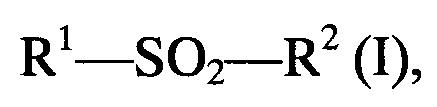 Экстрагент для извлечения азотной кислоты из водных растворов