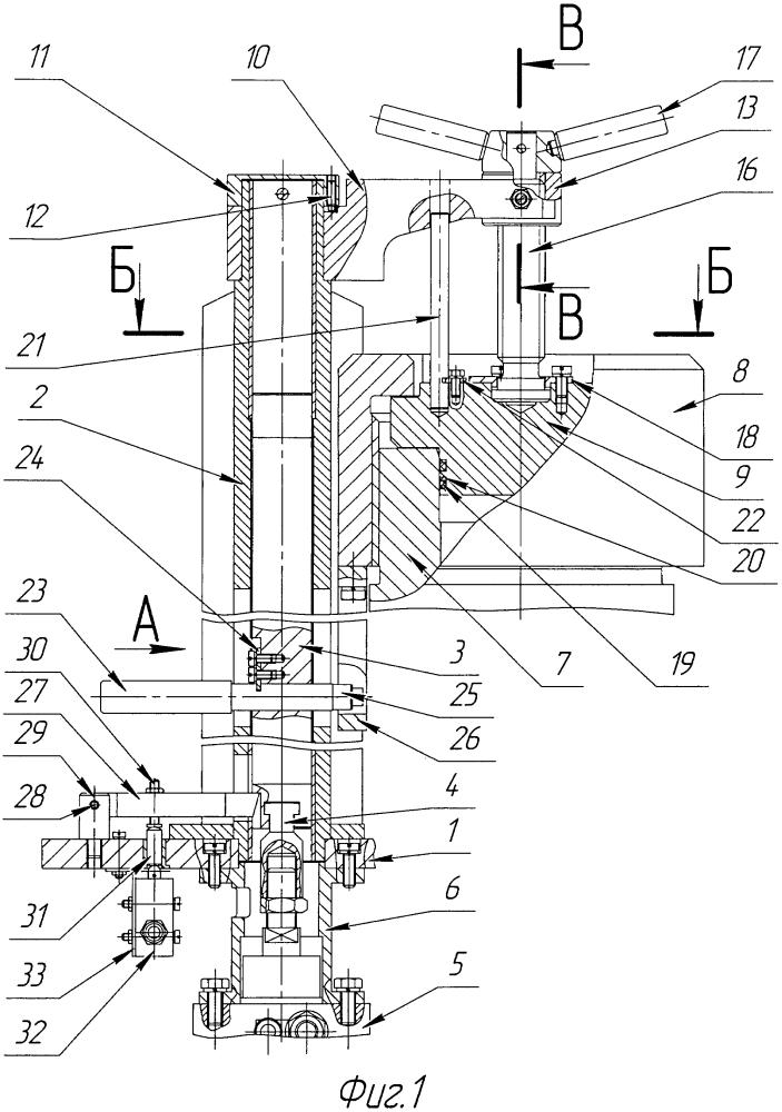 Устройство затворное для испытательной камеры высокого давления