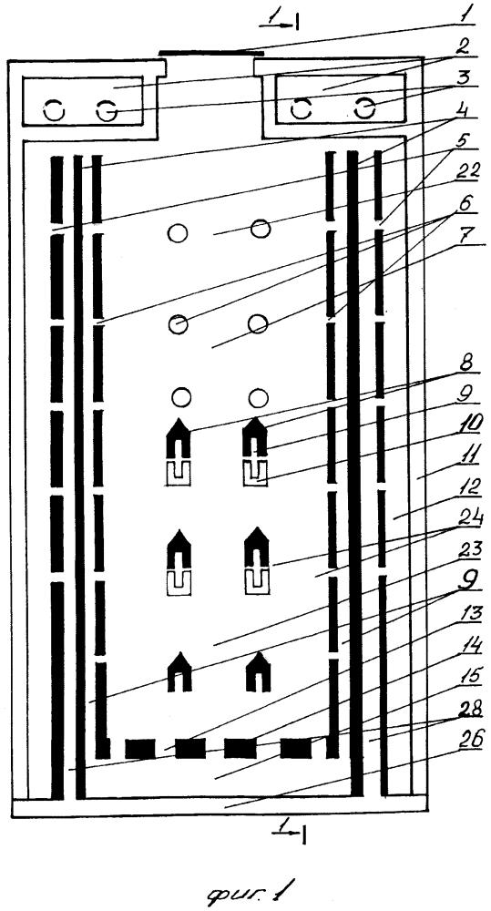 Вертикальная топка пароводогрейного котла для преобразования сыпучих видов топлива в тепловую энергию с камерами дожига пиролизных газов