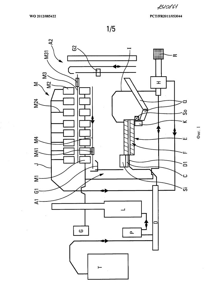 Нагревательный модуль, нагревательная система, содержащая несколько нагревательных модулей, и установка, содержащая такую нагревательную систему
