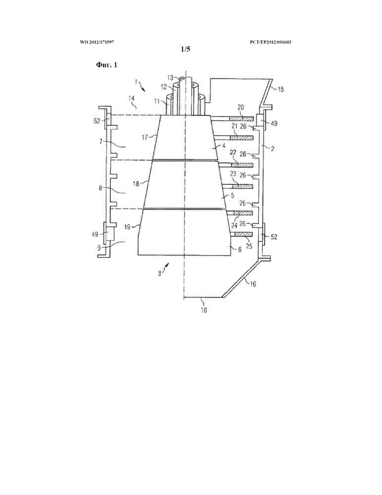 Устройство для механического разделения конгломератов, состоящих из материалов с разными плотностями и/или консистенциями