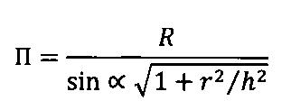 Способ измерения линейных перемещений объекта